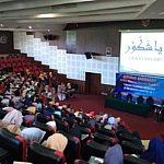 IMG 20190908 WA0000 150x150 Seminar Kebidanan  STIKes Dharma Husada Bandung,  INOVASI PELAYANAN KEBIDANAN DI ERA REVOLUSI INDUSTRI 4.0 STIKes