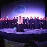"""IMG 20191207 WA0009 150x150 The 1st Mini Concert of Harsa Choir.  """"Wujud Karya dan Seni Mahasiswa Kesehatan melalui Dongeng Romansa dalam Paduan Olahan Hati STIKes Dharma Husada Bandung"""". STIKes"""