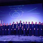 """IMG 20191207 WA0019 1 150x150 The 1st Mini Concert of Harsa Choir.  """"Wujud Karya dan Seni Mahasiswa Kesehatan melalui Dongeng Romansa dalam Paduan Olahan Hati STIKes Dharma Husada Bandung"""". STIKes"""